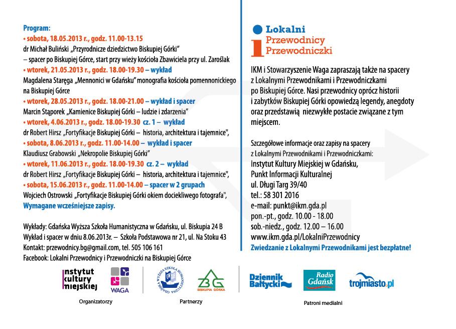 UlotkaPrzewodnicy2013_DrukLogo-02